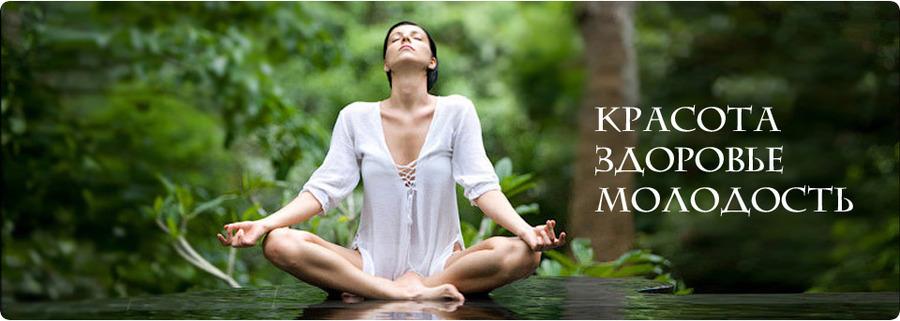 медитация в одиночестве